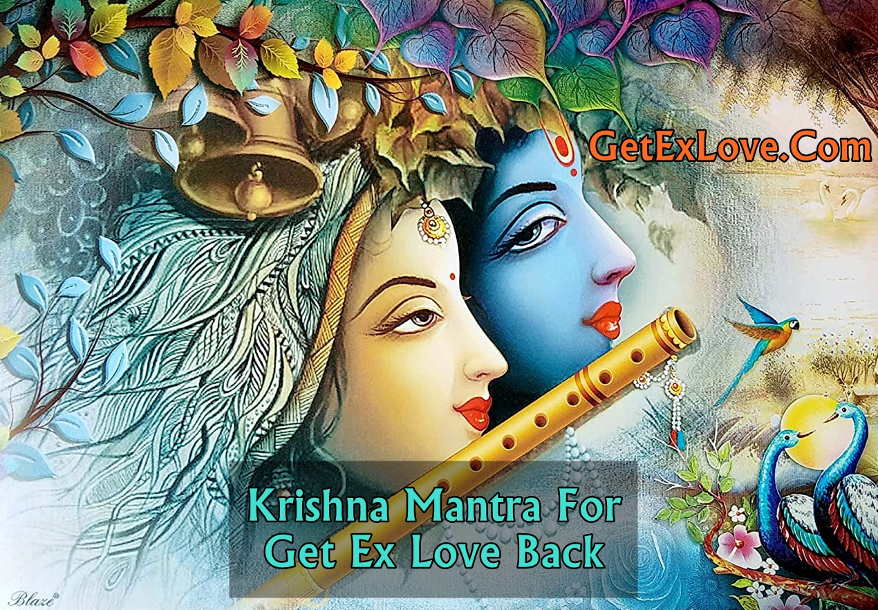 Krishna Mantra For Get Ex Love Back