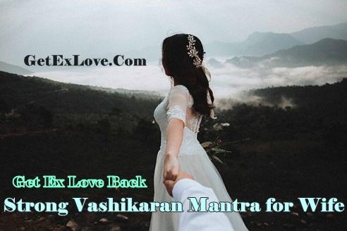 Strong Vashikaran Mantra for Wife